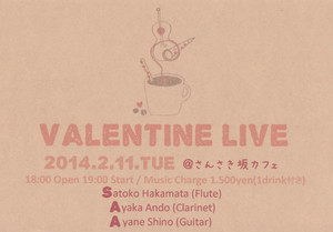 Valentinelive